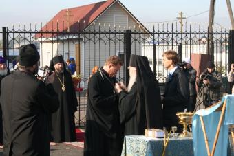 Вручение церковных наград