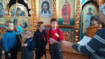 Занятия в воскресной школе