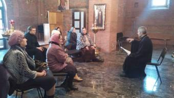 Беседы со священником